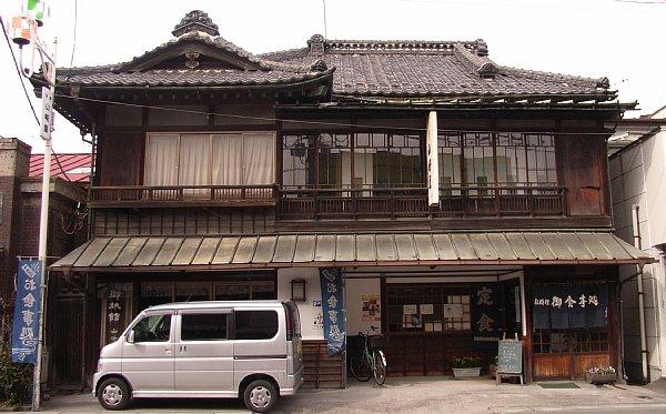 山崎屋 600-373.jpg