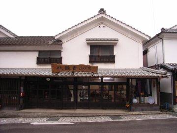 庄村晩香窯 360-270.jpg