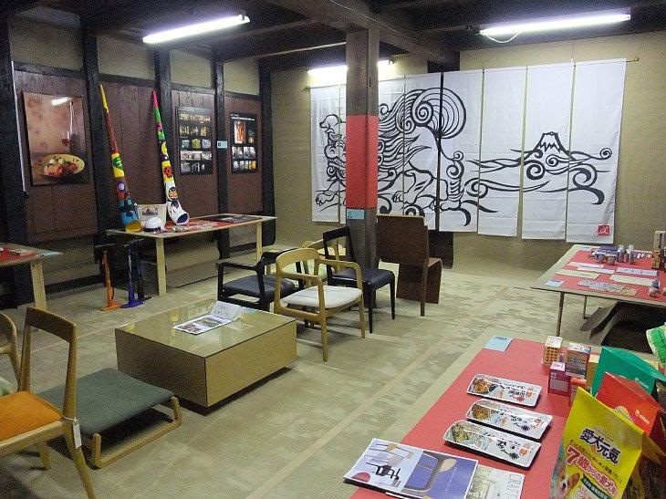 住まいまちづくり交流展 2009-1.jpg