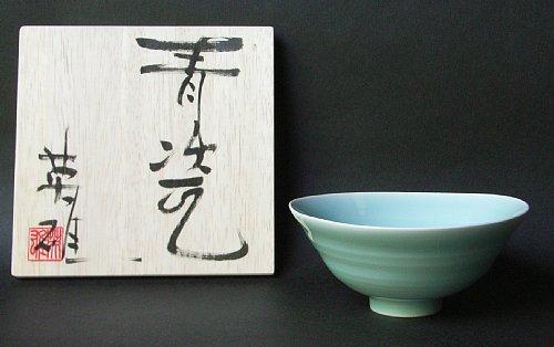 青磁茶碗-h.jpg
