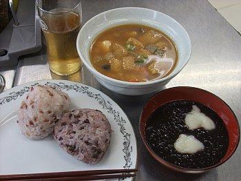 昼食(古代米) 350.jpg