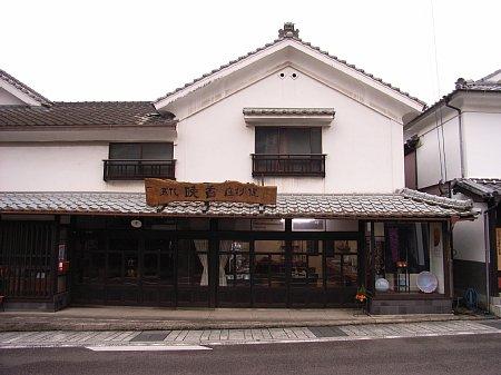 晩香窯 450-337.jpg