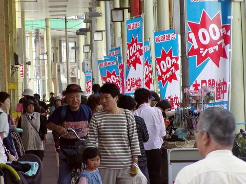 100円商店街.jpg