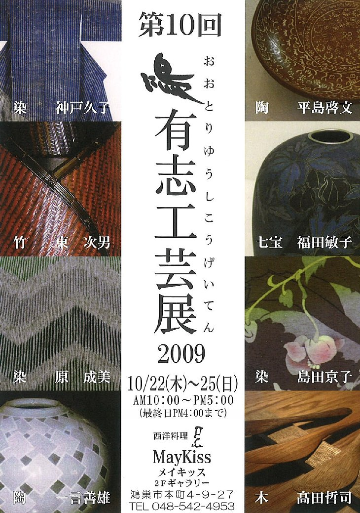 2009-10-16-1720-41 730.jpg